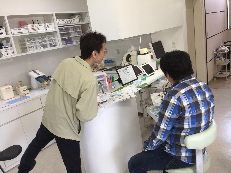熊本歯科医院見学4